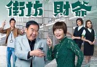 TVB臨時抽起鄭則仕苑瓊丹新劇 改播新版《包青天》