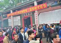 清遠清新新洲搶花炮暨第二屆傳統文化節開幕
