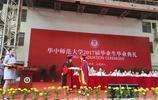 華中師範大學2017屆畢業生畢業典禮