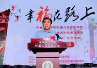 中國音樂學院附屬北京實驗學校更名一週年收穫了啥?