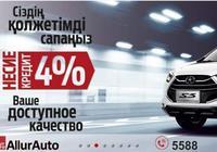 江淮收購哈薩克斯坦最大汽車公司!這家公司什麼來頭?