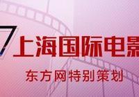 王小帥:鼓勵和保護青年電影人