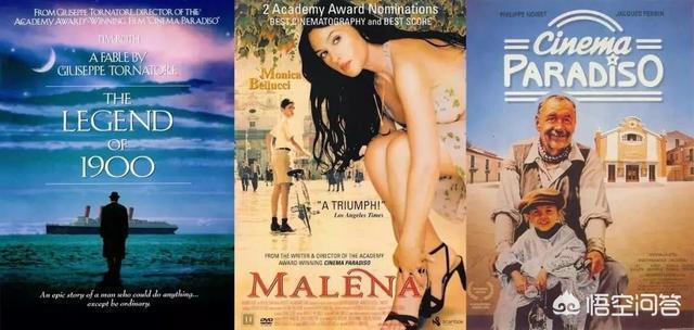哪一部電影是你最愛的電影?