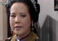 紅樓夢:王熙鳳一天栽兩次跟頭,為何都和邢夫人有關?