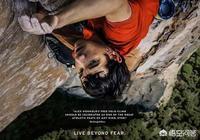 """豆瓣9.1分,被評為奧斯卡最佳""""恐怖片""""的《徒手攀巖》究竟是一部怎樣的電影?"""
