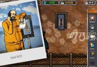 模擬經營新作《監獄建築師》測試上架