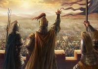中國最滿意的王朝:國家強盛,皇帝個個賢能,姓氏成中國大姓!