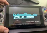 任天堂Switch目前已經可以運行PSP遊戲