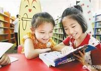 孩子不愛閱讀,家長用什麼方式引導孩子愛上閱讀?求指引?