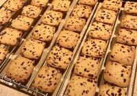 簡單易做的小餅乾,在家就可以做,大人小孩都愛吃!