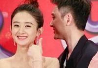 繼趙麗穎唐嫣宣佈結婚之後,又一女星公佈婚訊,網友:終於等到了