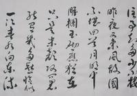 李煜的情詩 李煜破陣子寫了什麼