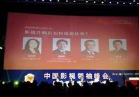 王長田調侃旋渦中的賈躍亭,自比美國五大娛樂集團說股價被低估