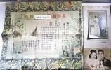 鮮為人知的蘇州精美古宅 磚刻木雕美輪美奐 錯字匾額無人能解!