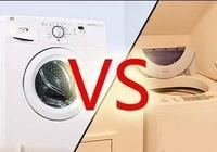 「418攻略」滾筒洗衣機好還是波輪洗衣機好?