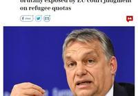 歐洲法院:匈牙利和斯洛伐克不準拒收難民