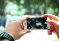 發生事故,沒有這5張照片,警察也幫不了你!