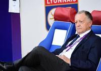 杜加里:里昂重做法甲霸主?期待俱樂部的實際行動