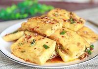 風靡夜市的小吃煎豆腐,在家輕易就能做,麻辣鮮香,吃過忘不了