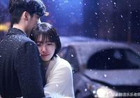 韓娛圈內幕人士偷偷說《韓流頂級演員一集多少錢》