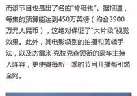 """貴州""""魔幻公路""""驚豔了外國網友!這檔以毒舌著稱的英國節目這樣誇中國"""