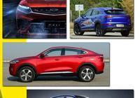 十幾萬買到中國溜背SUV,哪款最Coupe你知道嗎?