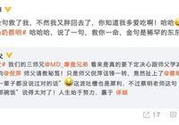 倪萍吐槽蔡明 隨後,蔡明在微博上回應了這樣一句話