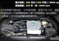 豐田普拉多發動機怎麼樣,普拉多發動機優缺點