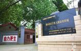 中國第一個人民公社,現在成為了博物館,短時間內達到30萬人參觀