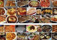 米其林大廚不解之惑,為何中國廚師不看菜譜?網友:看了也不會