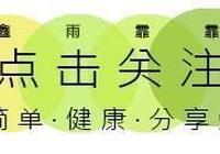 這菜號稱吸油王,做餡比韭菜鮮,隔離油脂清腸胃,多吃也不胖