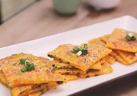 南瓜蔥油餅