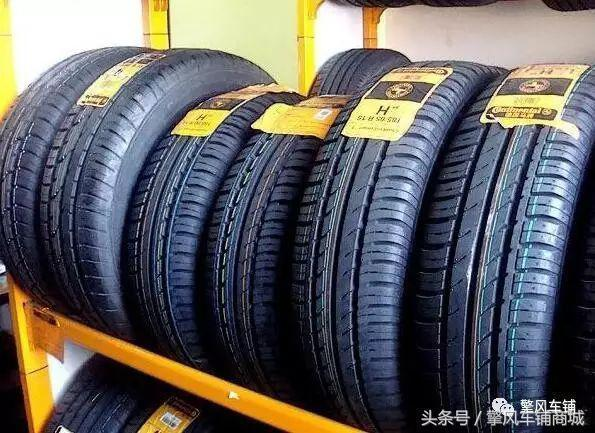 米其林、固特異、倍耐力等國際品牌輪胎的優缺點是什麼?