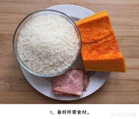 """如何做好吃的南瓜飯?在""""農村""""傳統做法有哪些?"""