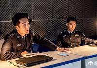 《破冰行動》蔡永強為什麼要故意放李飛逃走?那究竟是不是他收了毒販的300萬呢?