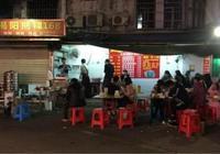 深圳城中村攻略,念念不忘的羅湖味道(二)