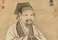 潘斌:朱子《儀禮經傳通解》的編纂緣由和學術影響