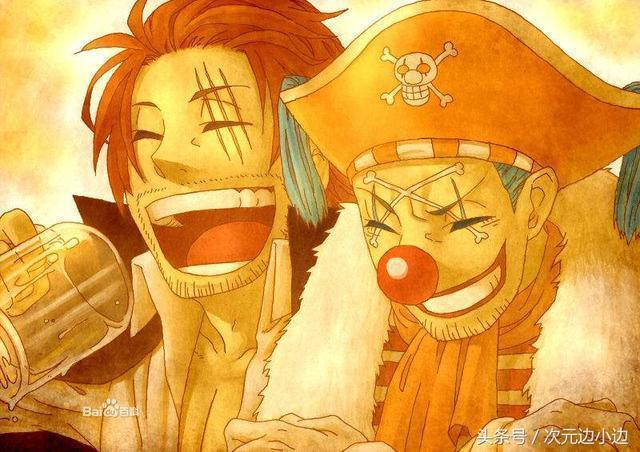 海賊王小丑巴基:我表面不說,其實我比紅髮疼路飛
