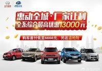 7月開始,國五將全面禁售,大量庫存車下場如何?