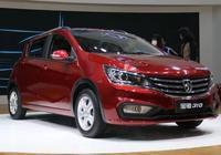 這款國產汽車膨脹了,售價低至3萬多,百公里油耗僅需5L