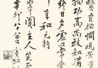 黃賓虹|筆法自古人,練習在自己