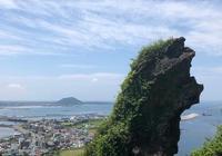 韓國景區貼出這句標語,中國遊客看了氣炸,網友卻說:沒毛病