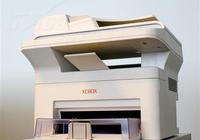 富士施樂一體機如何通過網絡共享掃描儀?