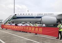 剛剛,南航喜提首架A350墨鏡俠降落白雲機場