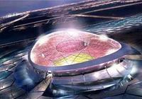 卡塔爾:2026世界盃是否擴軍 我們說了算