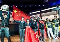 中國Dota與世界為敵,六屆Ti三個冠軍和三個亞軍