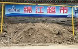 開封祥符區農村天然氣管道工程基本完工,你家安裝了嗎?