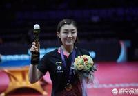 連續奪得公開賽女單冠軍,卻接連錯失亞洲盃和世乒賽女單冠軍。如何評價陳夢真實實力?