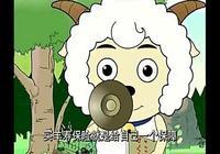 《喜羊羊與灰太狼》:這兩集中,比起灰太狼,小羊們更像是壞人