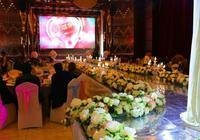 如何辦一場既浪漫有排場而又經濟實惠的婚禮?